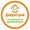 ДоброСтрой - сеть строительных гипермаркетов