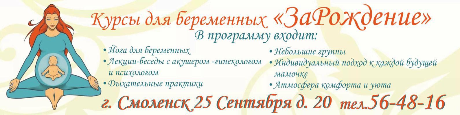 Настя каменских беременна 2014 фото 20