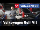 Обзор VW Golf 7 1.4 TSI. Реальная стоимость содержания. Надежный автомобиль ?!