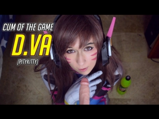 [manyvids] рitуkittу s-class  cum of the game (overwatch)