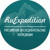 RuExpedition