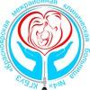 Красноярская межрайонная клиническая больница №4
