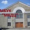 """Кинозал Шербакульского МБУК """"МКДЦ"""""""