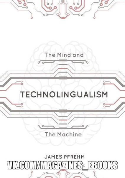 Technolingualism The Mind and the Machine