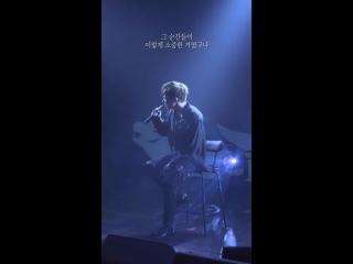 김성규(Kim Sung Kyu) -  지워지는 날들 라이브 세로캠ver