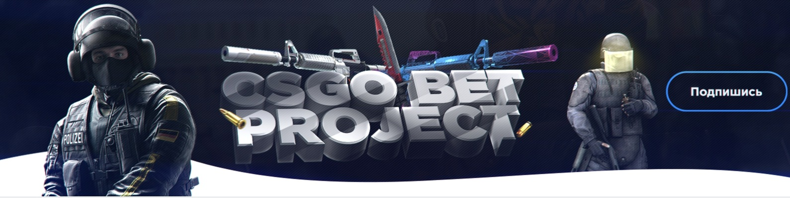 The syndicate project cs go betting teterow speedway gp betting