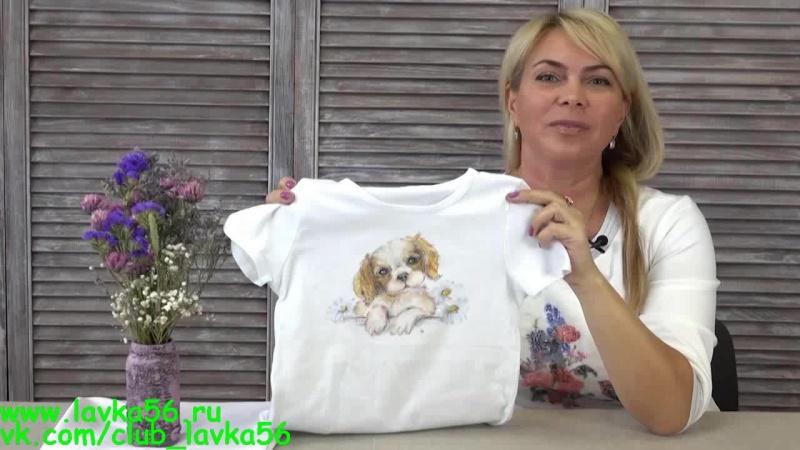 Как нарисовать на футболке «акварельную» собаку акриловыми красками (www.lavka56.ru)