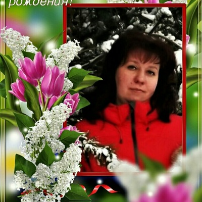 Юлия Слатина