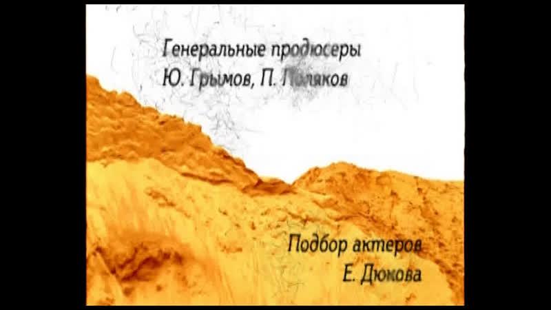 Казус Кукоцкого Серия 9