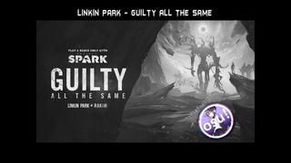 sadist-senpai | Linkin Park - Guilty All The Same feat  Rakim [INSANE] | 99,43% (Osu!)