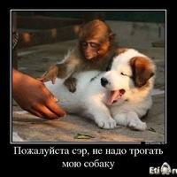 МарьямИсаева