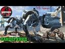 Fallout 4 Панцерхунд ► Panzerhund