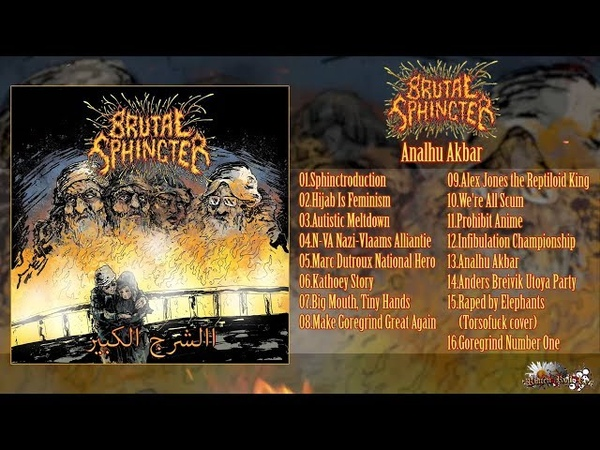 BRUTAL SPHINCTER - ANALHU AKBAR [OFFICIAL ALBUM STREAM] (2018) SW EXCLUSIVE
