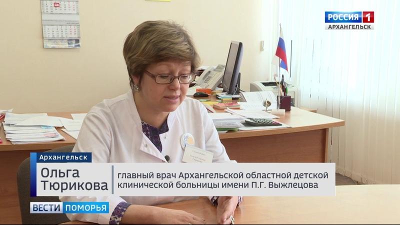 Отделение реанимации для новорождённых в детской областной больнице закрыто