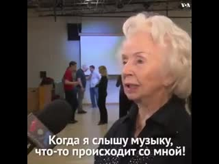 Этой женщине 94 года! Только взгляните, как она танцует