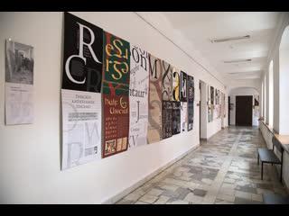 18 апр. Часть 1. Античная секция конференции Гаспаровские чтения в Президентской академии