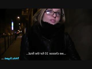 Publicagent rachel adjani pickup sex tourist and fucked on the entrance (porno,czech,czechav,couples,amateurs,money,xxx,full)