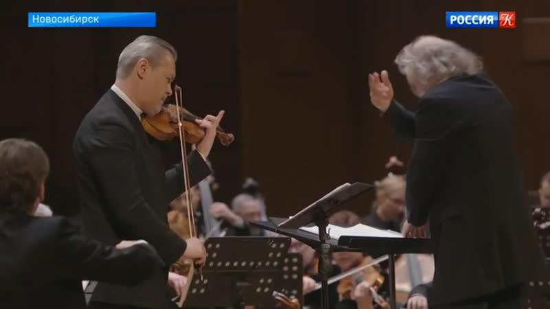 ...с востока свет.... Мировая премьера концерта Александра Раскатова на VI Транссибирском
