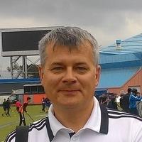 Владимир Ерошов