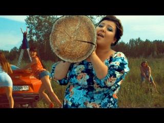 Боня и Кузьмич - Русская Баба (клип за 6 секунд)