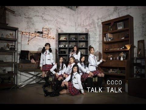 MV   CoCo (코코) - TalkTalk (톡톡)