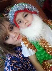 Березина Олька