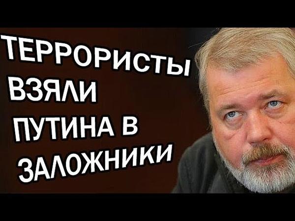 Дмитрий Муратов ПУTИH COГЛACИЛCЯ HA BCE TPEБOBAHИЯ