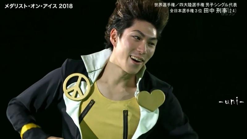 Another Ver Keiji TANAKA JoJo's Bizarre Adventure Encore ジョジョの奇妙な冒険 アンコール MOI 2018 田中刑事 EX