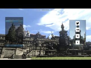 Kingdom Under Fire 2 (ОБТ)