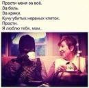 Личный фотоальбом Кирилла Баранова