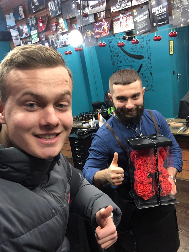 Караоке-бар, кафе «Ели & Пели » - Вконтакте