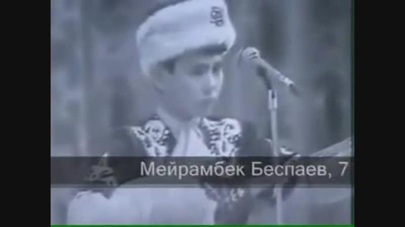 Эксклюзив видио Мейрамбек Беспаев ағамыздың алғаш жұлдызы жанған сәті 7 класс Бозторгай 360p