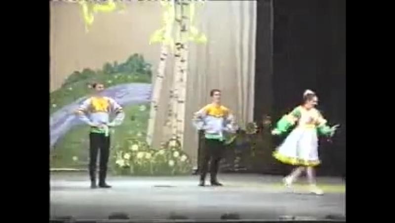 Ромашка Танец моей молодости почти каждая девочка хотела быть на её месте