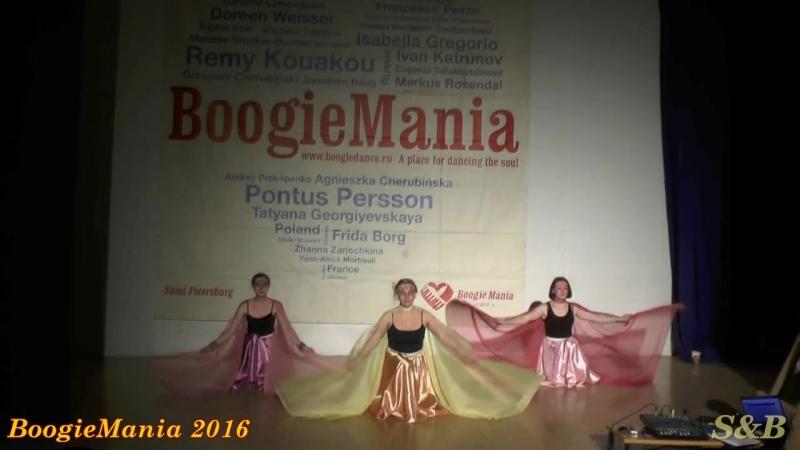Cabare Boogimania - 2016