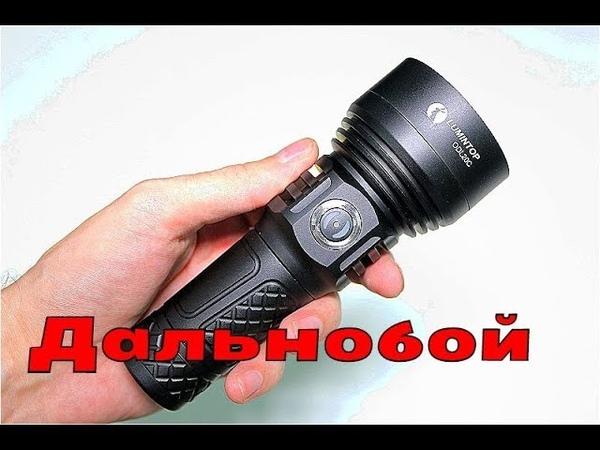 Обзор Lumintop ODL20C тактический фонарь c с быстрой зарядкой и мощностью 2000 люмен Cree XHP35 LED