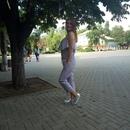 Лиза Куторай