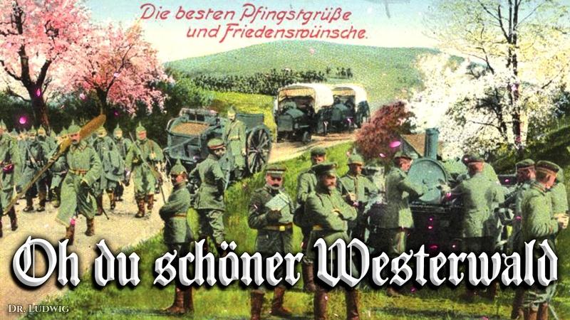 Westerwaldlied ✠ [German folk song][piano version]