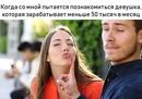 Dima Vector фотография #23