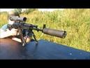 Сайга 5 45х39 с ДТК Гексагон Почти оружие спецназа
