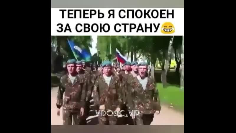 VIDEO-2019-09-04-15-39-09.mp4