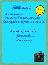 Фотосалон улыбка казань адреса