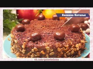 Безумно вкусный торт за 5 минут.  Вкуснейший рецепт. Как же аппетитно выглядит.