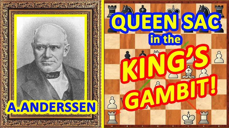 Chess TRAPS in the King's Gambit opening ♔ Adolf Anderssen ♕ QUEEN Sac