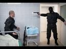 Русский боевик ПРОФИЛЬ УБИЙЦЫ 2 2 Серия Криминальный фильм