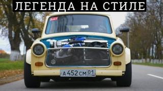 БОЛЬШАЯ РЕДКОСТЬ. Армавирский проект на базе Trabant #ЧУДОТЕХНИКИ №46