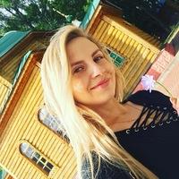 Танюшка Ермакова