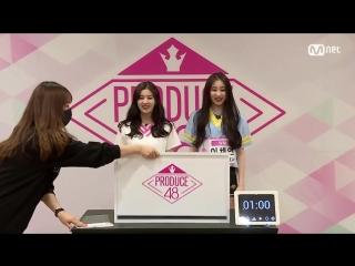 180527 special hidden box mission. kwon eunbi vs lee chae yeon (wm).