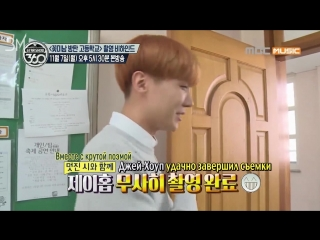 RUS SUB Making Film for 'Flower Boys Bangtan High School' @ MBC MUSIC Star Show 360