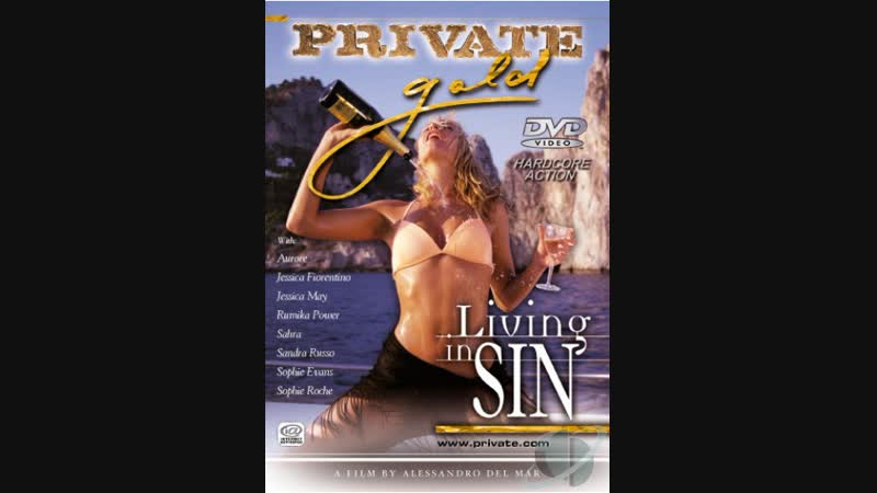 Грешница, Private Gold 51: Living in sin (2002) часть