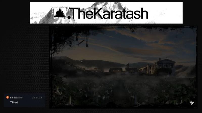 Тотальная зачистка продолжается Far Cry 5 Karatash